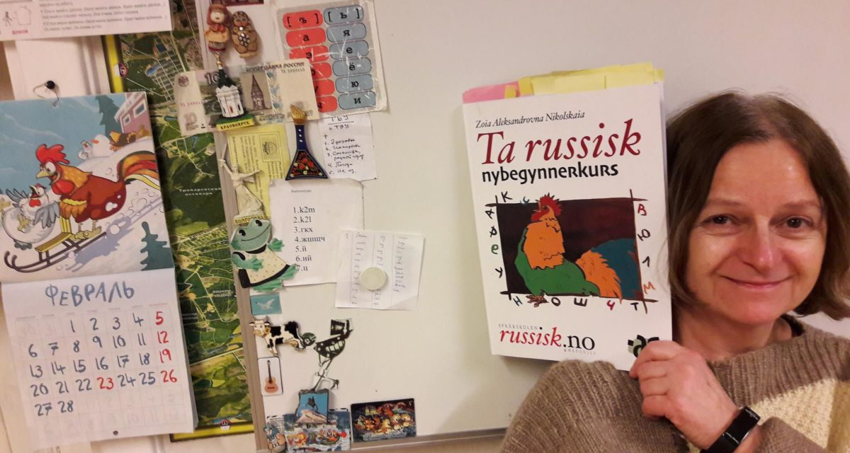Russian page